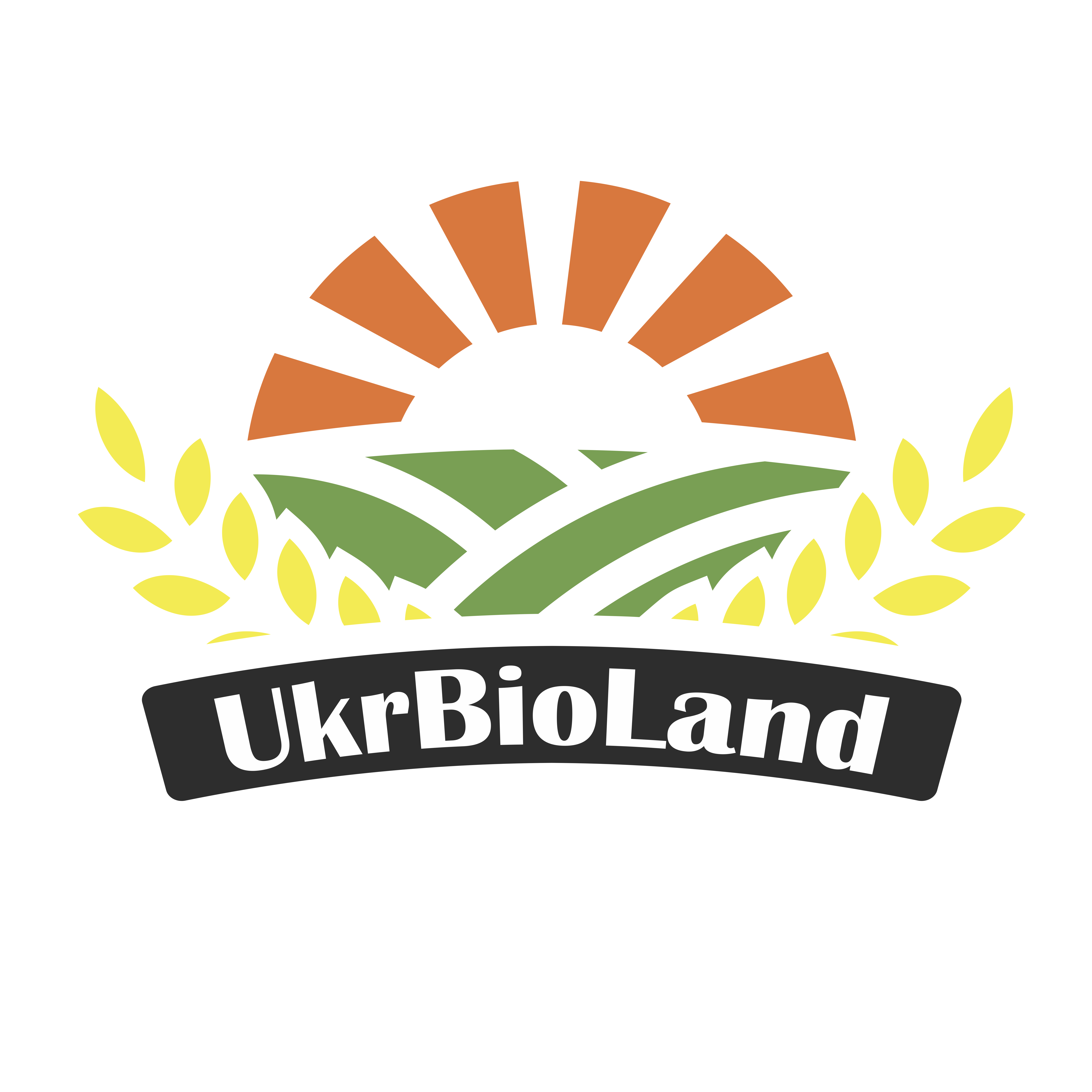 Organic producer